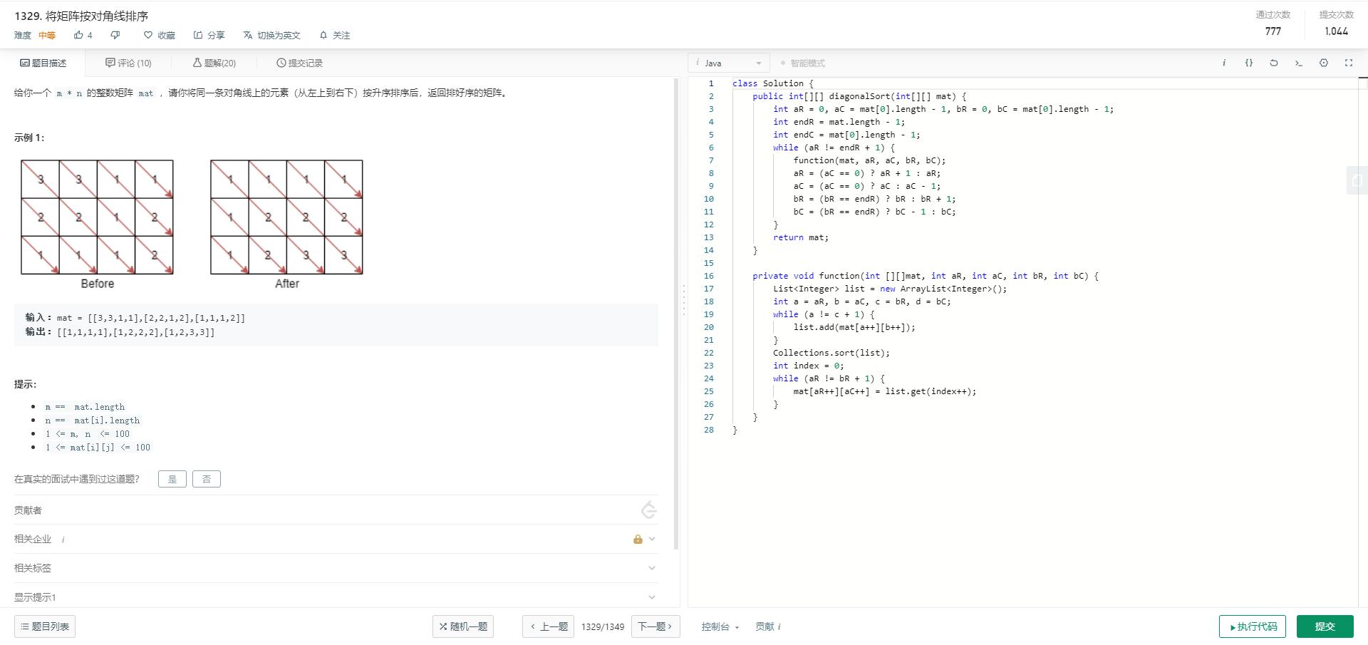 LeetCode-第 18 场双周赛